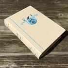 kniha Hra o trůny (kožená vazba)