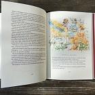 kniha Staré řecké báje a pověsti